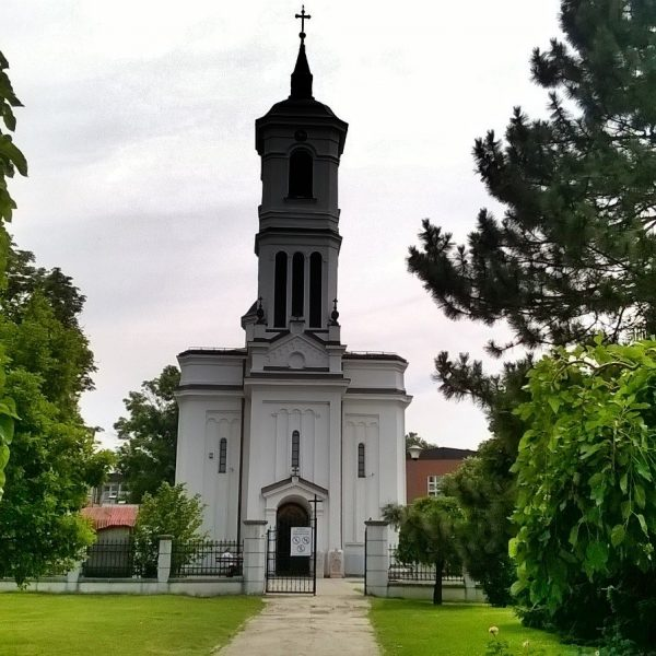 Iron Gate Cycling Route – St. George Church (SRB)